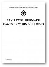Canllawiau Beirniadu Dawnsio GaChl