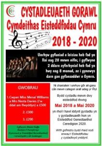 CystadleuaethGorawl2018-2020