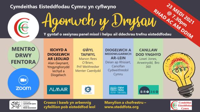 Agorwch 1